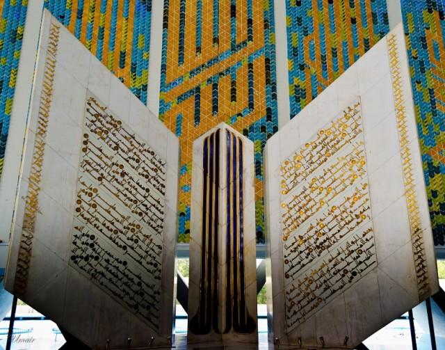 Faisal.Mosque.640.9240